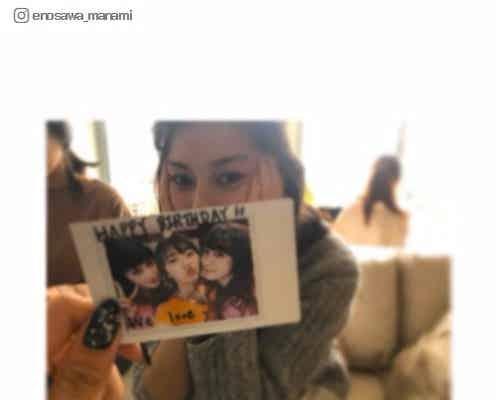 江野沢愛美、中条あやみ&藤井サチのサプライズに感激 ファンから反響「愛されてる」
