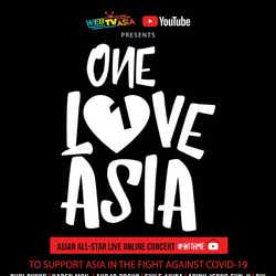 「One Love Asia」より(提供写真)