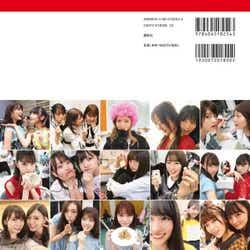 「乃木撮VOL.02」(講談社)裏表紙/提供写真