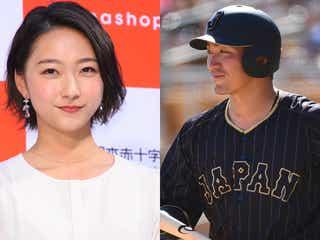 畠山愛理、広島カープ・鈴木誠也選手との結婚を生報告「仕事もプライベートも頑張っていきたい」