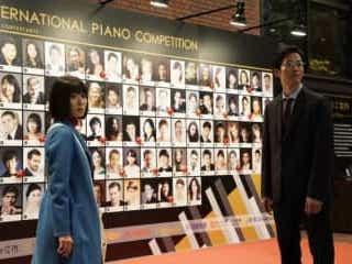 『蜜蜂と遠雷』毎日映画コンクールで日本映画大賞!最多タイ3冠