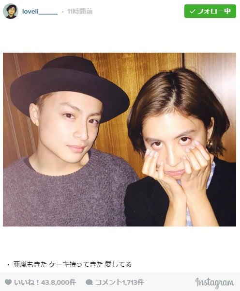 ラブリ、弟・白濱亜嵐からのバースデー祝いに感激「愛してる」/ラブリInstagramより【モデルプレス】
