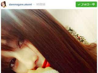 """ダレノガレ明美、前髪バッサリ""""色っぽ可愛い""""イメチェンに「最高」「憧れる」"""