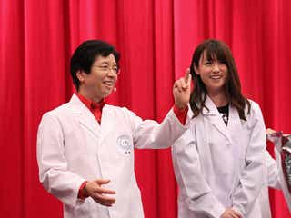 深田恭子、白衣姿で米村でんじろうのアシスタントに