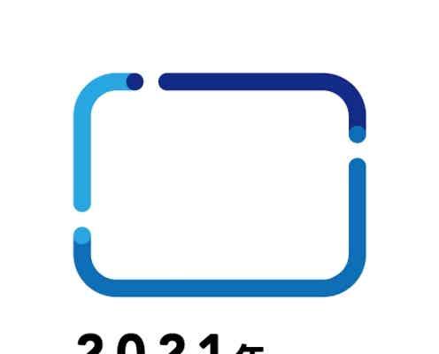 10月10、11日は「デジタルの日」 大手プラットフォーマーが記念企画