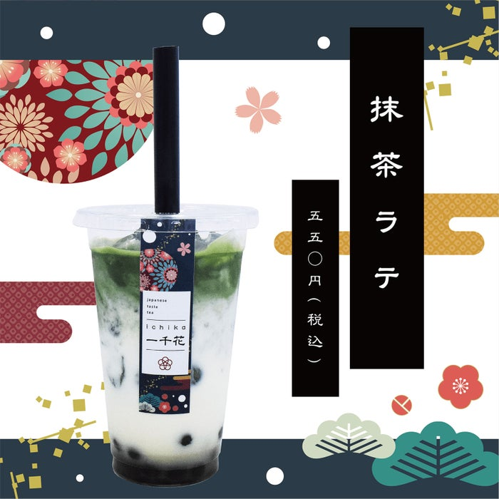 日本茶専門店「一千花」の1号店が原宿にオープン/画像提供:株式会社Pictors & Company
