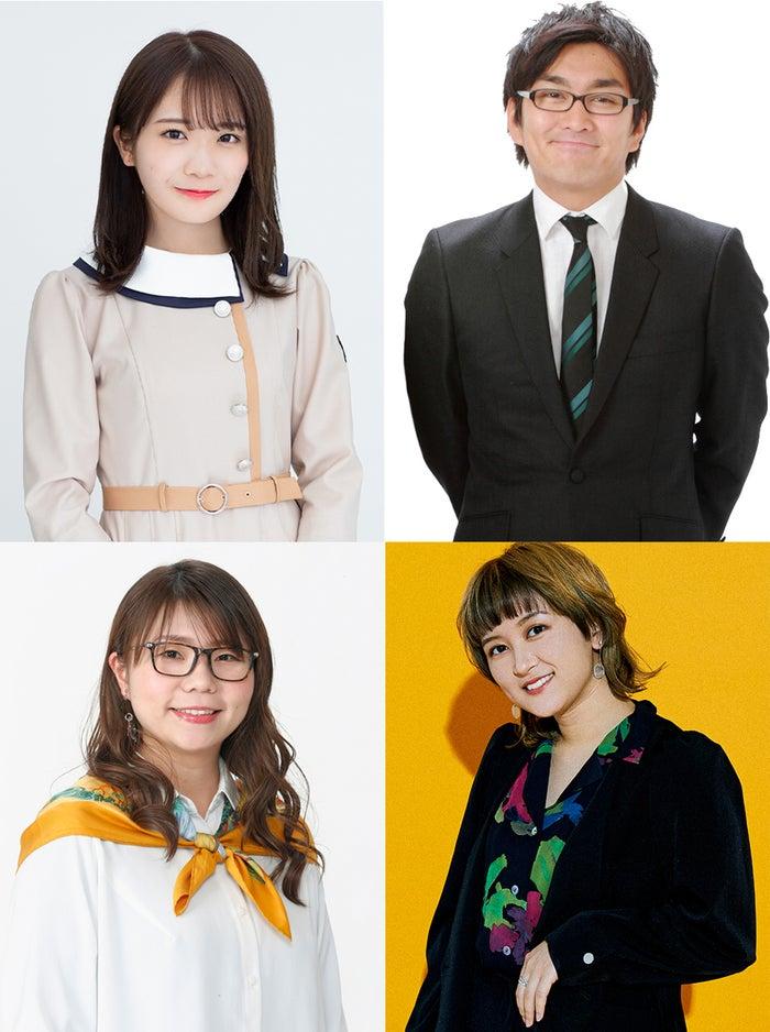 (上段左上から時計回り)秋元真夏、徳井健太、サーヤ、山崎ケイ(提供写真)