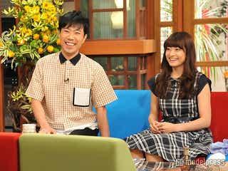 結婚10周年の藤井隆&乙葉夫妻、テレビ初共演 互いの好きなところを明かす