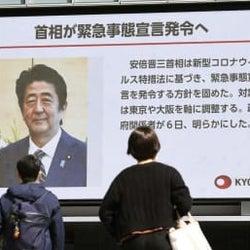 首相が緊急事態宣言発令へ 対象は東京や大阪を軸に