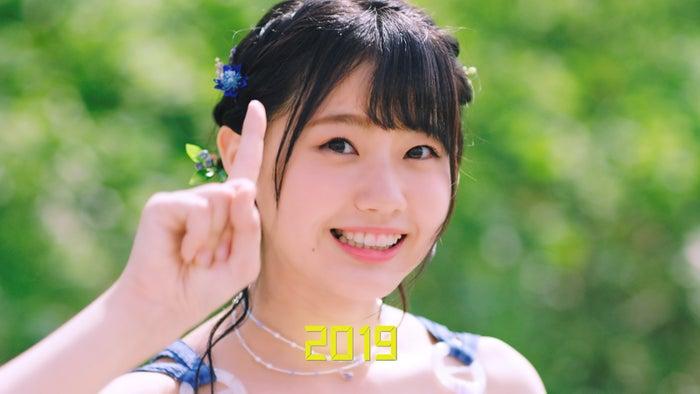 瀧野由美子 2019年(現在)AKB48「サステナブル」MV(C)AKS/キングレコード