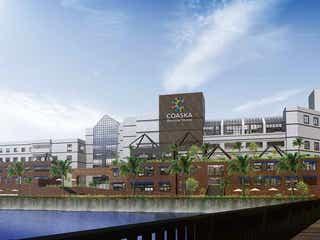横須賀の新施設「コースカベイサイドストアーズ」地域最大の無印やGU、映画館など100店舗超