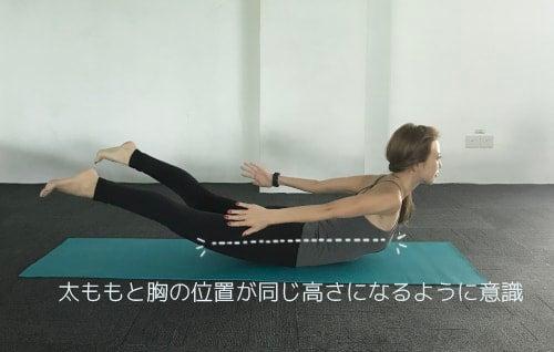 息を吸いながら上半身と下半身を同時に床から引き上げます。