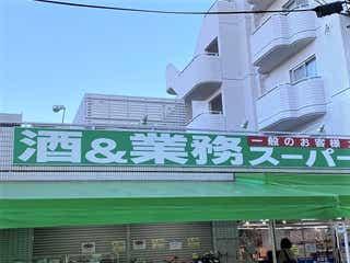 【業スー】買って損ナシ!夕飯にピッタリな「冷凍食品」3選