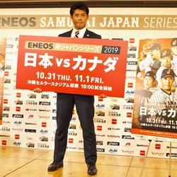 侍ジャパン「プレミア12」代表選手28名発表