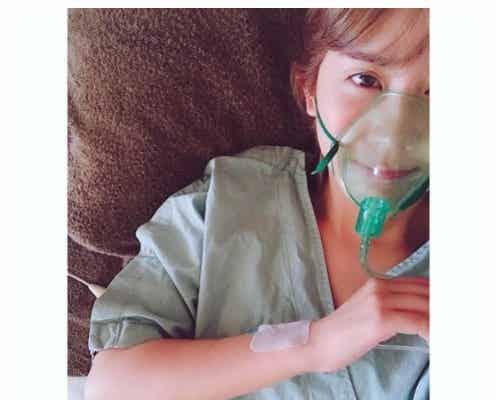 岡井千聖、手術終え容態を報告