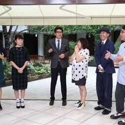 光浦靖子&いとうあさこ、ガチお見合い「とんねるずさん、私たち幸せになります!」