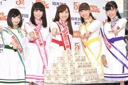 ももいろクローバーZ(左から)有安杏果、佐々木彩夏、百田夏菜子、玉井詩織、高城れに