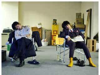 山田裕貴、田中圭との居眠り2ショット公開「ガチ寝」「可愛すぎる」の声