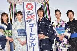 山下智久・新垣結衣・戸田恵梨香ら浴衣姿で集結「コード・ブルー」観客動員300万人突破のヒットに感謝
