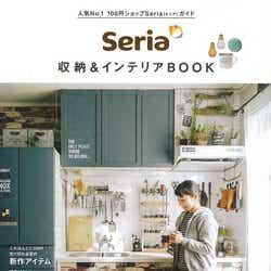 「Como」4月号の別冊付録(画像提供:主婦の友社)