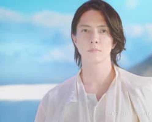 山下智久新曲「Beautiful World」CMタイアップ曲に決定