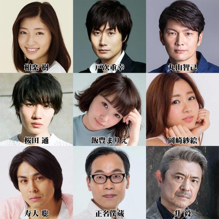 ドラマ『嫌われる勇気』レギュラー出演者発表(画像提供:フジテレビ)