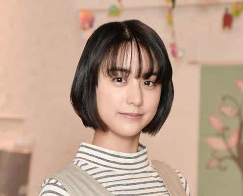 山本美月、ジャニーズWEST重岡大毅の妻役に 約8年ぶりTBSドラマ出演決定<#家族募集します>