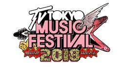 番組ロゴ(写真提供:テレビ東京)