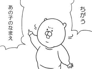 【前編】家でアレクサを導入してみた結果…「ざんねん…」「発音のクセ…!!」