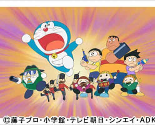 「ドラえもん誕生日スペシャル」が放送決定! 大好物・どら焼きが街から消える!?