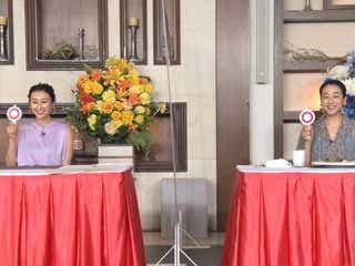 浅田舞&真央姉妹、ゴチ参戦で彼氏事情を暴露「この話初めて」 田中圭&増田貴久がプロポーズに挑戦