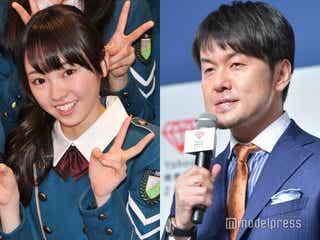 欅坂46今泉佑唯が卒業発表 冠番組MC・土田晃之がコメント