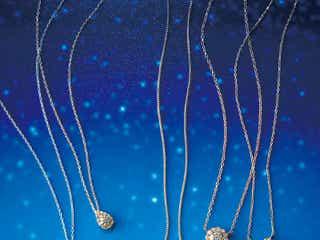 秋の夜空に輝くダイヤモンド! ヴァンドーム青山の新作ジュエリー