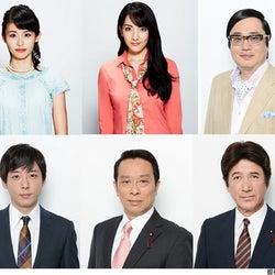 """ドラマ『民王』、まさかのもう一組の""""入れ替わり""""発生!?"""