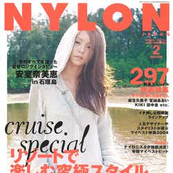 安室奈美恵が表紙を飾った「NYLON JAPAN」2005年2月号/画像提供:カエルム)