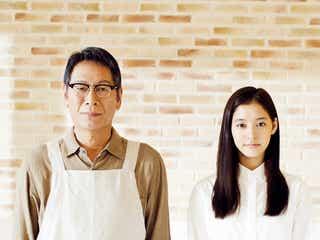 ハジ→、新木優子主演映画「風のたより」で初の映画主題歌決定