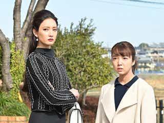 <オー!マイ・ボス!恋は別冊で 第8話>奈未、潤之介と半同棲生活開始 麗子はクビの危機?