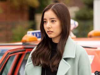 新木優子演じるユリカ、失恋の傷を癒すため温泉旅行へ…卓球バトル勃発!?『モトカレマニア』第5話