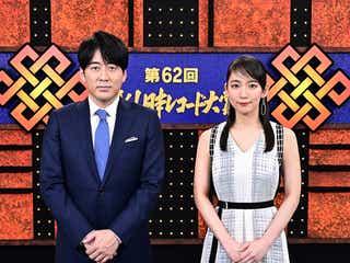 吉岡里帆「レコ大」初司会 安住紳一郎アナは9年連続抜擢