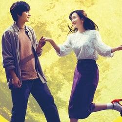 永野芽郁&北村匠海、感激「運命的」「すごい出会い」映画主題歌発表<君は月夜に光り輝く>