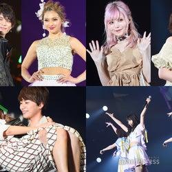 【東京ストリートコレクション/写真特集】益若つばさ・ゆきぽよ・山本裕典ら豪華ランウェイ、宇野実彩子・AKB48 team8の熱狂ライブも 令和初のファッションイベント