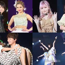 (左上から時計回りに)山本裕典、ゆきぽよ、益若つばさ、筧美和子、AKB48 Team8、なちょす&那須泰斗(C)モデルプレス