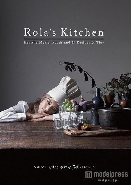 ローラ「Rola's Kitchen」(エムオン・エンタテインメント、2015年11月30日発売)