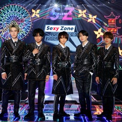 Sexy Zone、松島聡がサプライズ登場 2年6ヶ月ぶり5人ライブは初配信