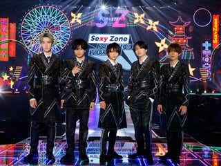 Sexy Zone、松島聡がサプライズ登場 2年6ヶ月ぶり5人ライブは初配信