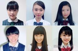 「JCミスコン2018」北海道・東北エリアのファイナリスト発表<日本一かわいい女子中学生/SNS審査結果>
