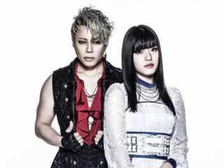 西川貴教、ASCAとのコラボ曲「天秤-Libra-」の発売が決定