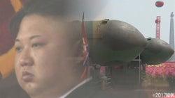 世界は北朝鮮とどう向き合うべきか『NHKスペシャル』