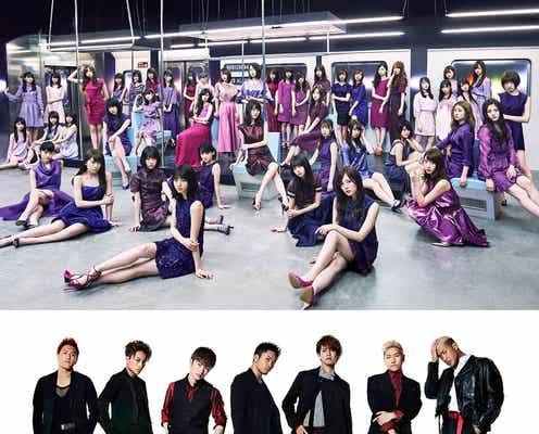 乃木坂46・Hey! Say! JUMP・GENERATIONSらアニバーサリー・アーティストが集合「FNSうたの夏まつり」出演者第2弾