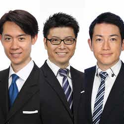 モデルプレス - フジ男性アナが新ユニット結成 e-Sportsに参戦<いいすぽ!>